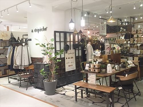 京都四条店