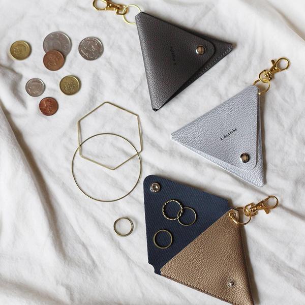アパレル購入でプレゼント企画の特典 三角ポーチ01