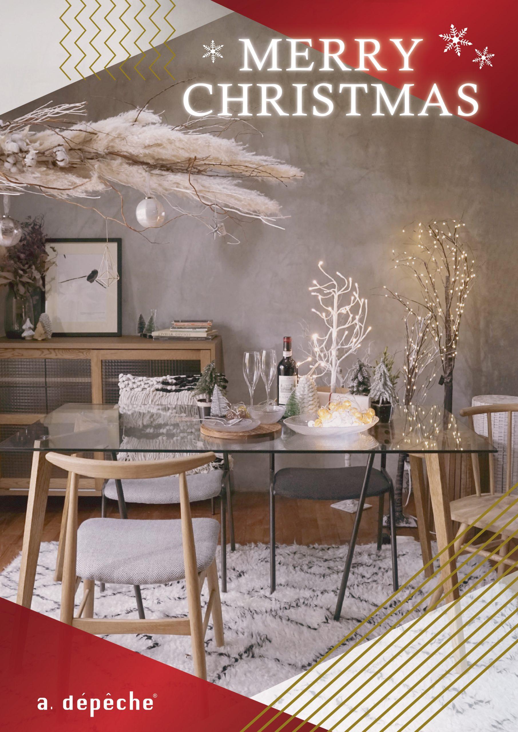 冬を彩るクリスマスグッズがお求めやすい価格になって販売!