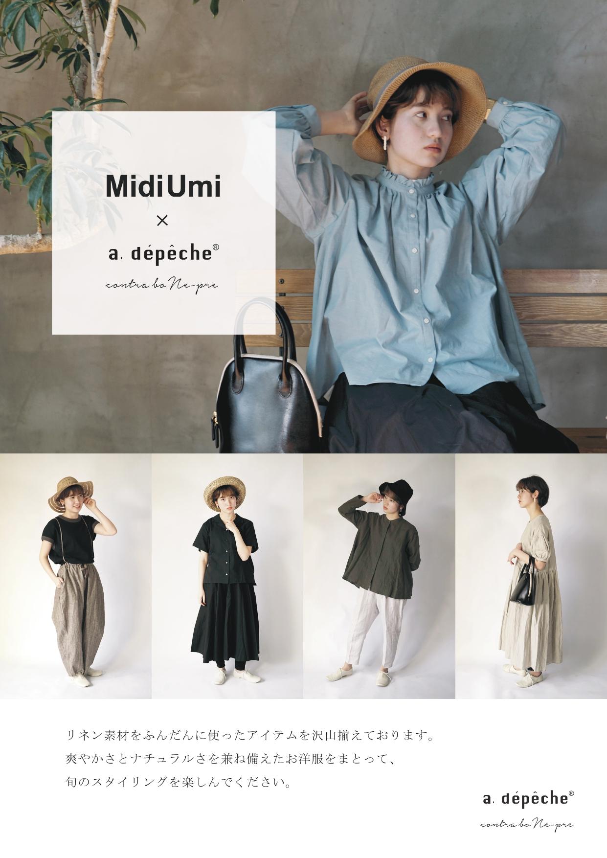 【a.depeche】MidiUmi×a.depeche 春の別注商品リリース!